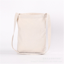 Cotton Canvas Beach For Bags Wholesale