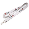 Cheap Custom Design Your Own Polyester Dye Sublimation Lanyards Heat Transfer Printed Lanyard
